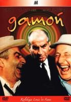 plakat - Gamoń (1965)