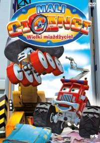 Mali giganci (2006) plakat