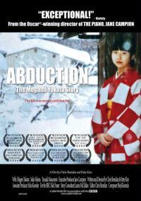 Porwanie. Historia Megumi Yokoty