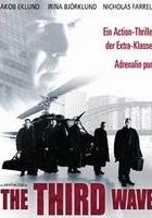 Den tredje vågen (2003) plakat