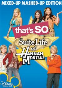 That's So Suite Life of Hannah Montana (2006) plakat