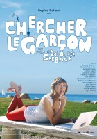 Chercher le garçon (2012) plakat