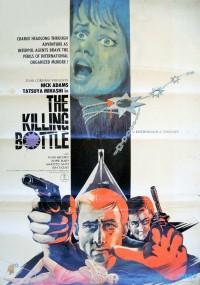 Kokusai himitsu keisatsu: Zettai zetsumi (1967) plakat