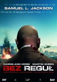 Bez reguł (2010) plakat