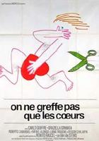 Il Trapianto (1970) plakat