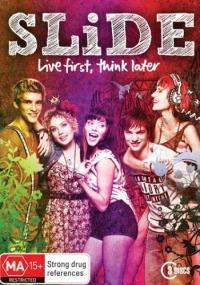 Przeskok (2011) plakat