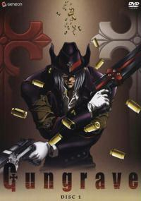 Gungrave (2003) plakat