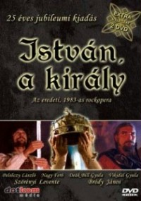 Król Stefan (1984) plakat