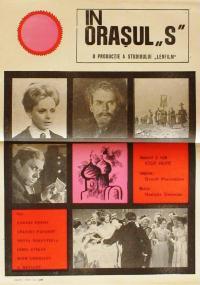 W mieście S. (1966) plakat