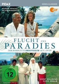 Flucht ins Paradies (1995) plakat