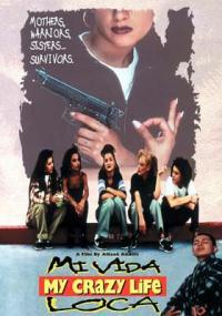 Moje szalone życie (1993) plakat