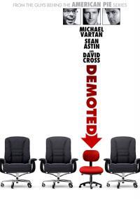 Zdegradowani (2011) plakat