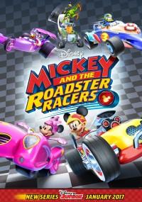 Miki i raźni rajdowcy (2017) plakat