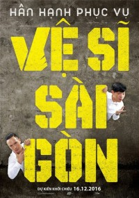 Saigon Bodyguards (2016) plakat