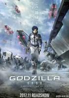 plakat - Godzilla: Planeta potworów (2017)