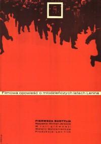 Pierwsza Bastylia (1965) plakat