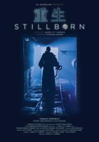Stillborn (2017) plakat