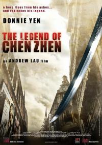 Jing mo fung wan: Chen Zhen