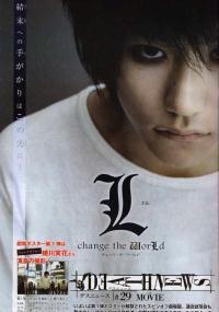 L: Change the World (2008) plakat