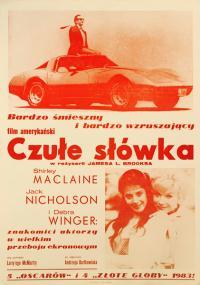 Czułe słówka (1983) plakat