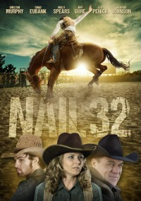 Nail 32 (2015) plakat