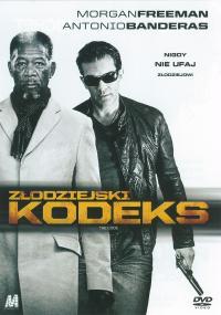 Złodziejski kodeks (2009) plakat