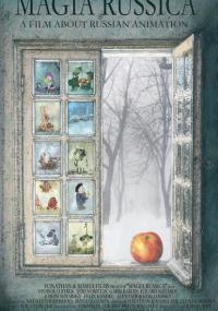 Magia russica (2004) plakat