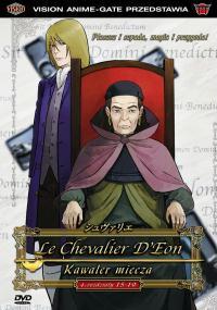 Kawaler miecza (2006) plakat