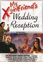 My X-Girlfriend's Wedding Reception