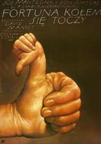 Fortuna kołem się toczy (1988) plakat