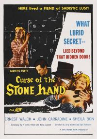 Curse of the Stone Hand (1964) plakat
