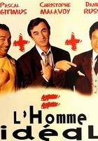 plakat - L'Homme idéal (1997)