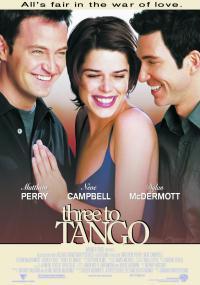 Troje do tanga