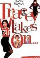 Tracey bierze na tapetę... (1996) plakat