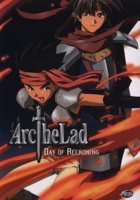 Arc the Lad (1999) plakat