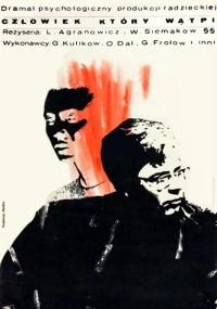 Człowiek, który wątpi (1963) plakat