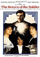 Powrót żołnierza (1982) plakat