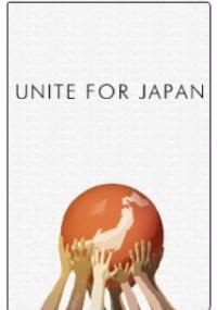 Unite for Japan (2011) plakat