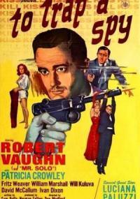 Złapać szpiega (1964) plakat