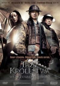 Trzy królestwa: wskrzeszenie smoka (2008) plakat