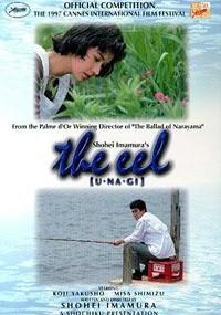 Węgorz (1997) plakat