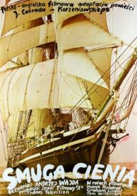 Smuga cienia (1976) plakat