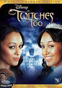 Magiczny duet 2 (2007) plakat