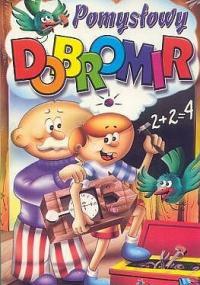 Pomysłowy Dobromir (1973) plakat