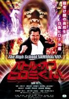 The Battle of Hiromi Kun