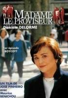 Madame le proviseur (1994) plakat