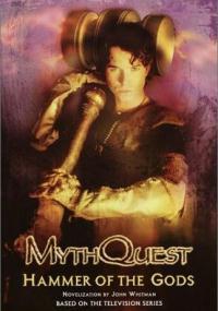 W świecie mitów (2001) plakat