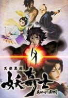 Ayakashi Ayashi: Dziwna opowieść ery Tenpō