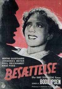 Besættelse (1944) plakat