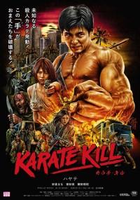 Karate Kill (2016) plakat